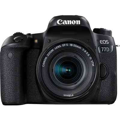 novità Offerte Fotocamere reflex online - Clickforshop