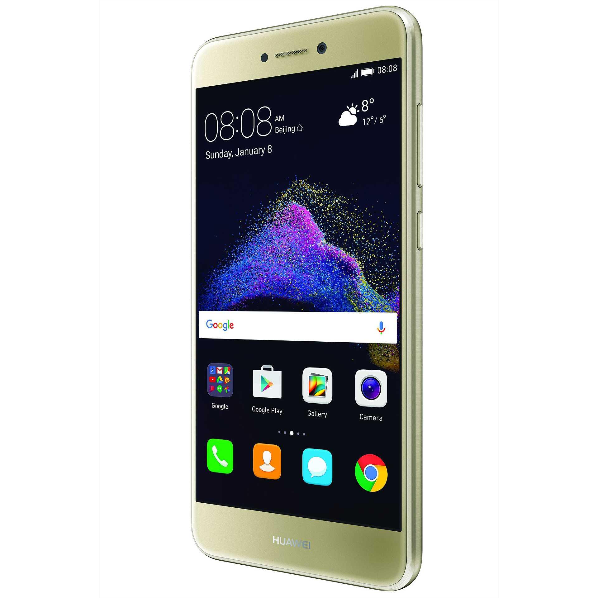 Schemi Elettrici Huawei : Huawei p8 lite 2017 colore oro smartphone android cellulari e
