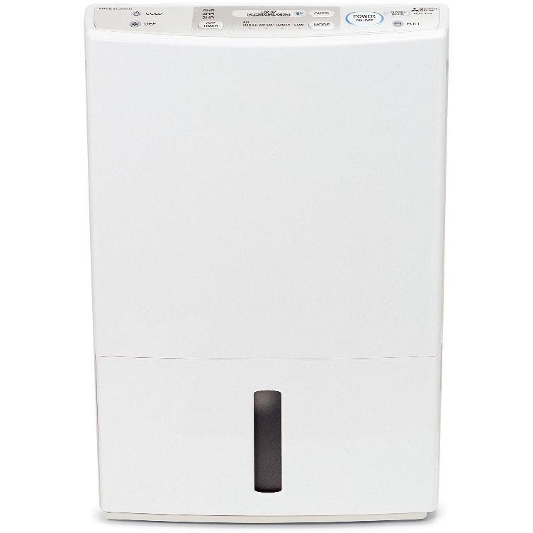 Mitsubishi MJ-E12CH deumidificatore 12 litri per ambienti fino a 26 m² colore bianco