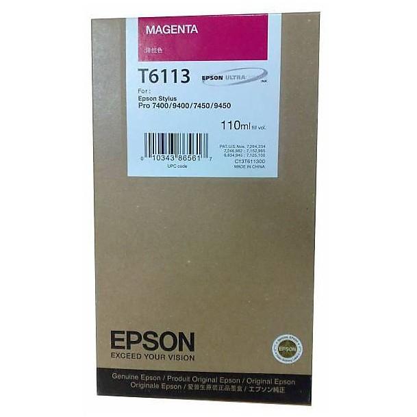 tanica inchiostro magenta p7400/