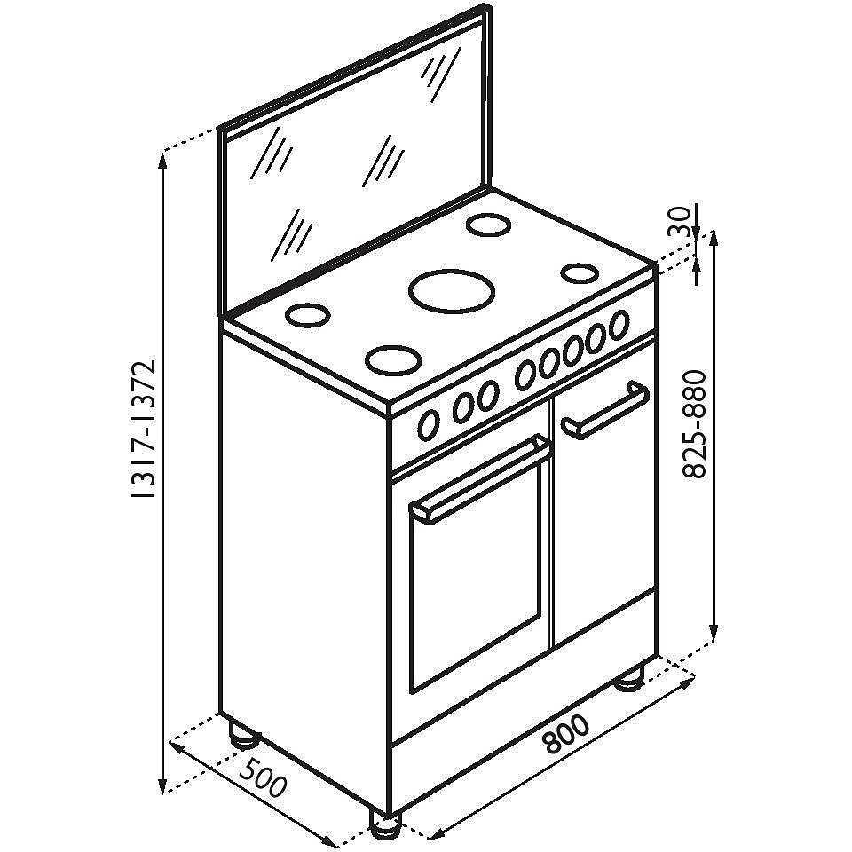 Tecnogas d833ws cucina 80x50 4 fuochi a gas forno - Eprice cucine a gas ...