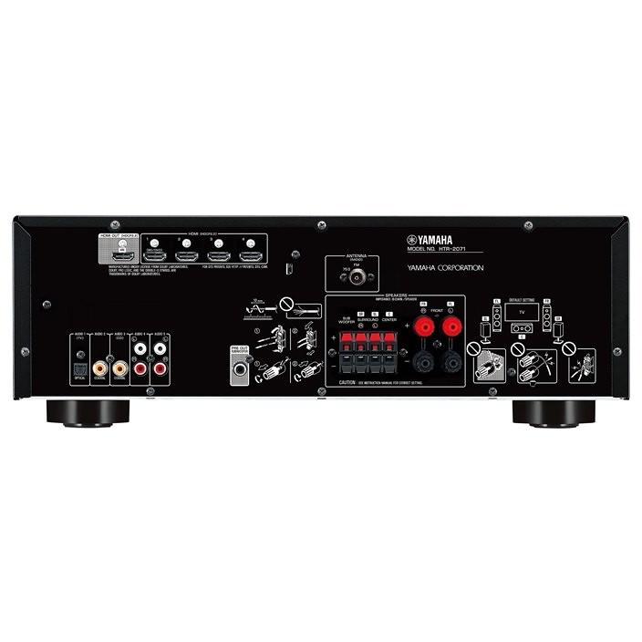 Yamaha YHT-1840 Home Cinema Compatibilità 3D Potenza 3.5 Watt colore Nero